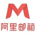 高品质注册阿里企业邮费用_工具软件相关-深圳市小龙科技信息咨询有限公司
