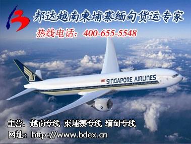 发货到缅甸物流专线公司-发货到越南运输公司电话-深圳市邦达国际物流有限公司