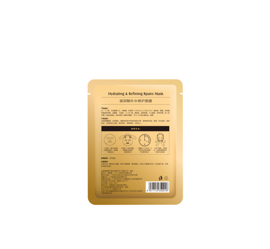 无荧光剂的面膜/疾速处理皮肤暗黄的美白补水产物哪款好用/维丽雅(广州)生物科技无限公司