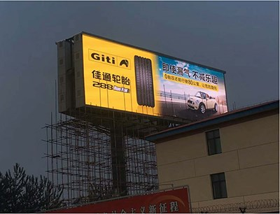 led双色显示屏-拼接屏幕液晶屏-北京忠为世缘科技发展有限公司