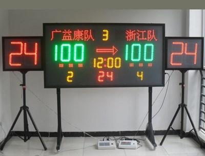 比赛用电子记分牌_超低价计时记分用具