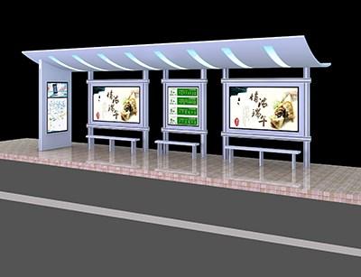 候车亭设计 科普宣传栏制作 北京忠为世缘科技发展有限公司