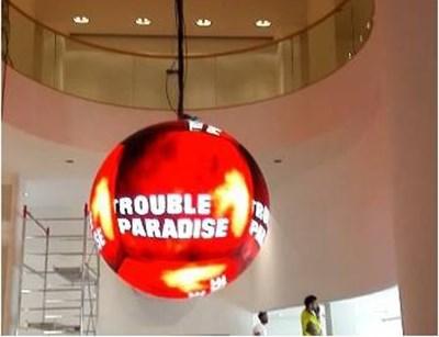 灯箱厂家 铝合金宣传栏 北京忠为世缘科技发展有限公司