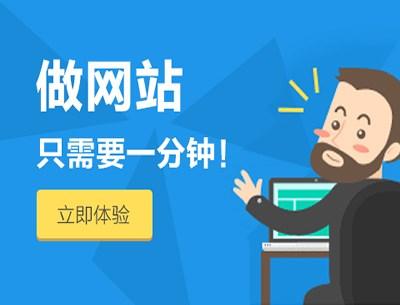 小程序建站平台 学校语音宣传栏制作 北京忠为世缘科技发展有限公司