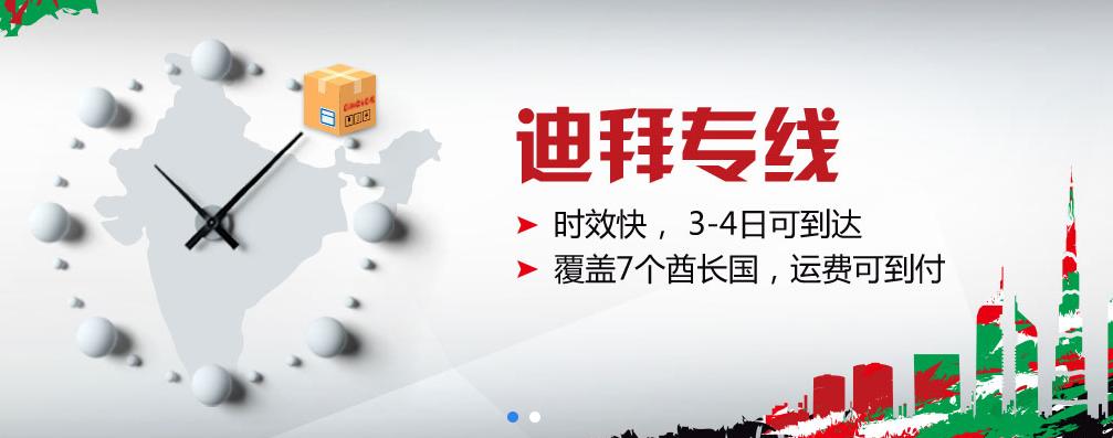 广东深圳中东迪拜海运物有所值 国际海运广州沙特专线专业定制 伊朗物流