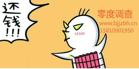 口碑好商务调查收费标准_手机定位寻人寻址费用_京津冀(北京)广告有限公司