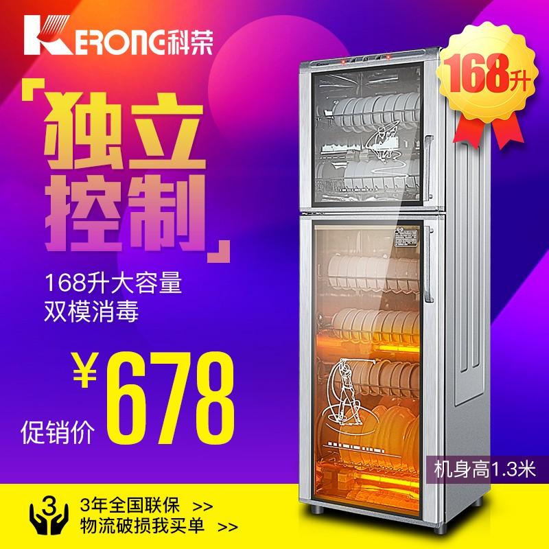 立式消毒柜生产商_16898网