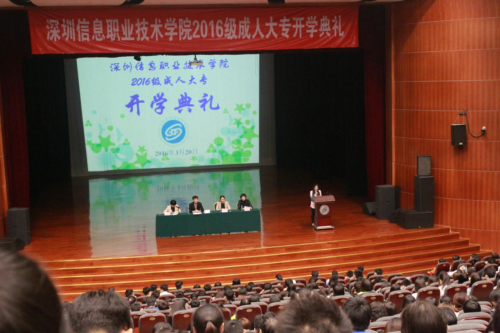 开放大学培训机构_其培训课程培训机构 相关-深圳市龙华区东方培训中心