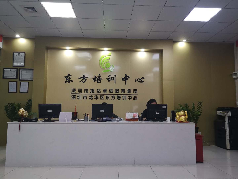 观澜电工培训_高压电工证查询相关-深圳市龙华区东方培训中心