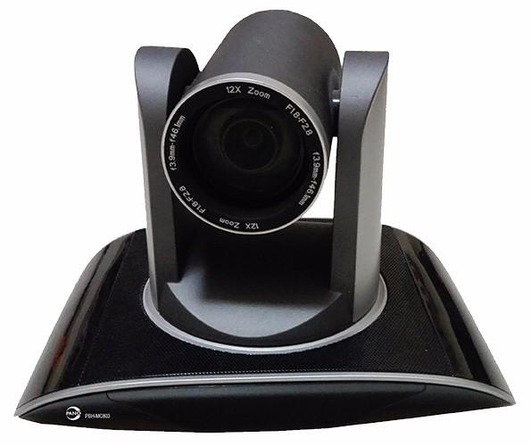 视频会议终端/专业纯硬件视频会议终端效果好/视频会议终端清晰度高