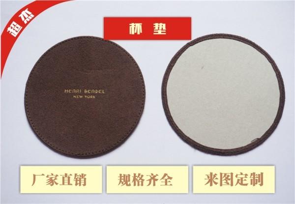 PVC杯垫定制 专用防滑垫定做 深圳市宝安区松岗超杰粘胶制品厂