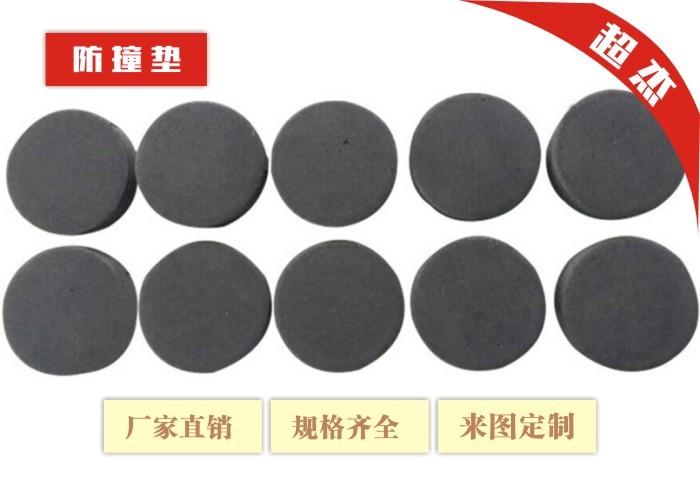 优质防震垫采购/高密度EVA托定做/深圳市宝安区松岗超杰粘胶制品厂