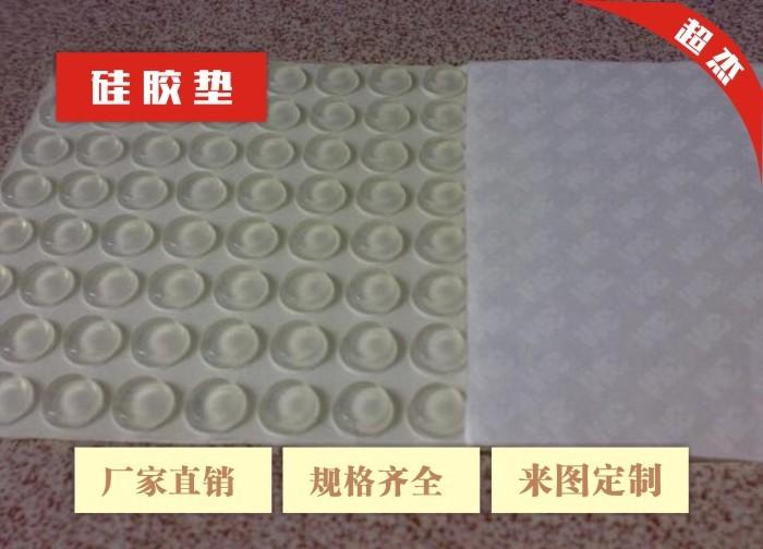 专用硅胶垫定做_软木杯垫生产厂家_深圳市宝安区松岗超杰粘胶制品厂
