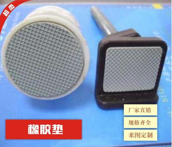 优质橡胶垫生产厂家/透明硅胶垫生产厂家/深圳市宝安区松岗超杰粘胶制品厂