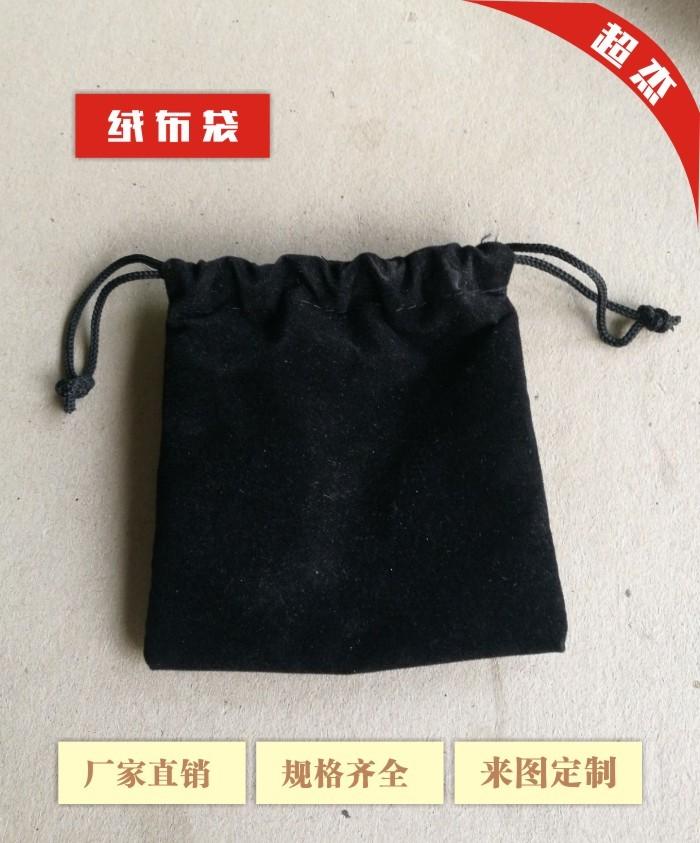绒布袋价格-专用防滑垫批发-深圳市宝安区松岗超杰粘胶制品厂