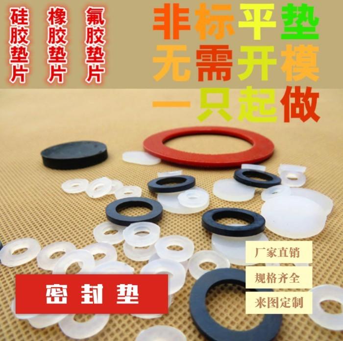 管道密封垫生产厂家-优质布袋定做-深圳市宝安区松岗超杰粘胶制品厂