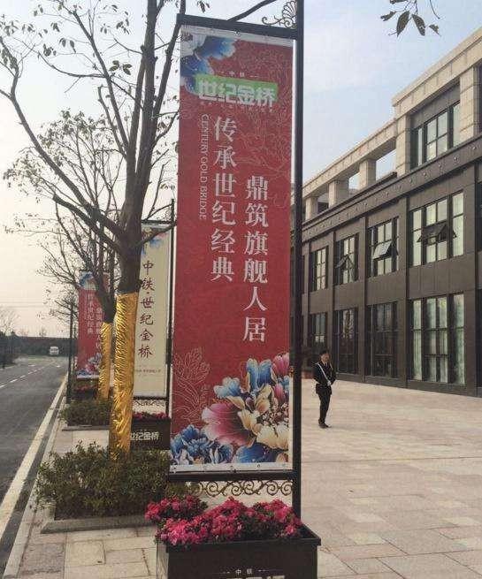 正规注沙道旗制造厂家 特价弹簧头桁架销售价格 霸州市康仙庄北方五金厂
