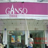 苏州门头洗濯德律风 白玉石大理石创新 上海恒旺保洁效劳无限公司