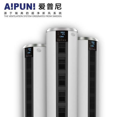 AIPUNI新风机_360集讯