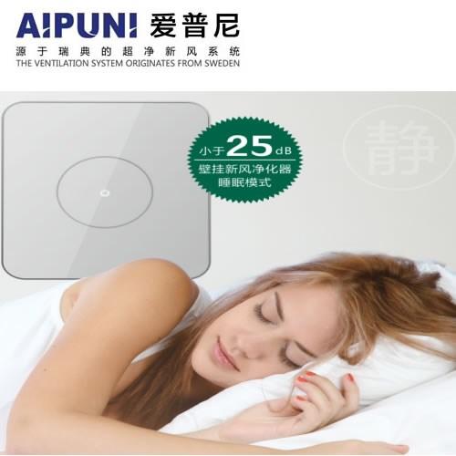高品质咳嗽新风空气净化器_智能排气、换气扇
