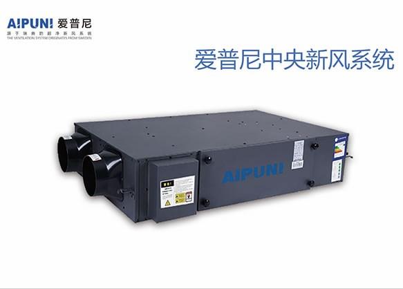滁州全屋新风系统_专业家用电器产品代理
