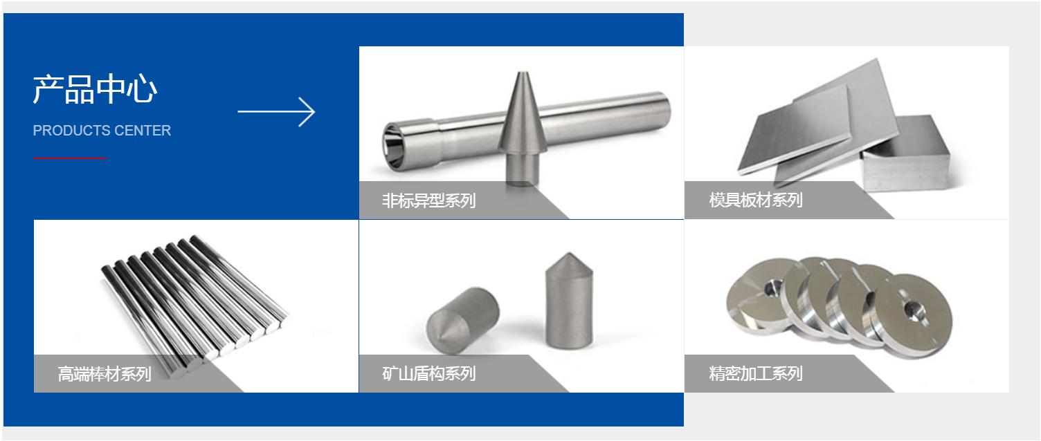 硬质合金矿山工具供应商_电动工具相关