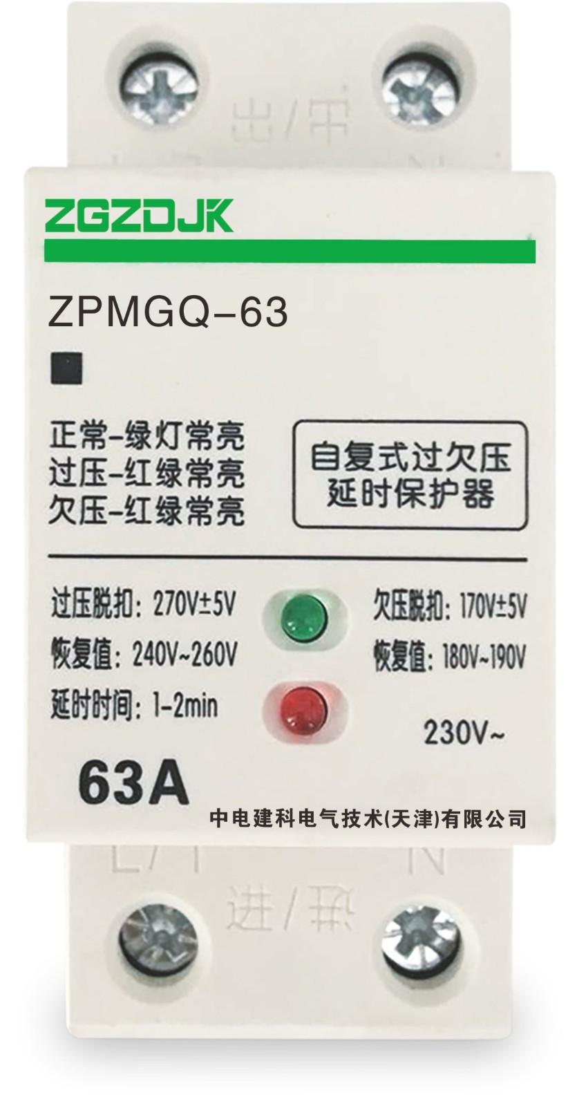 口碑好自复式过欠压延时保护器定制-优质三相多功能电力仪表价格-中电建科电气技术(天津)有限公司