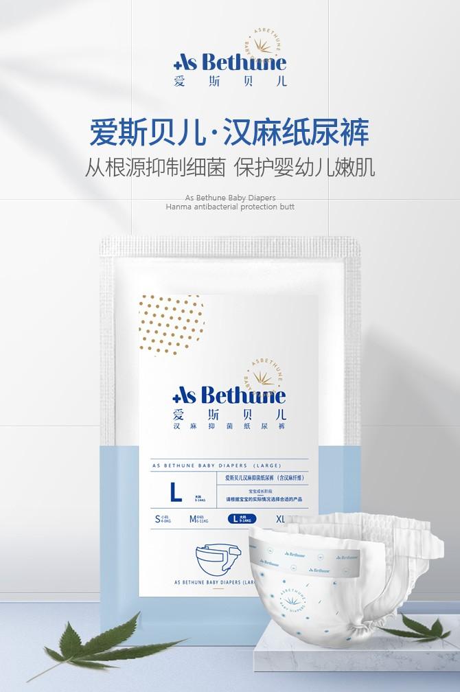 广东广州高端尿片重磅优惠来袭 健康汉麻物有所值