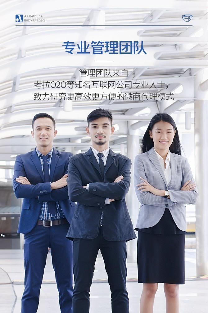微商 2018赚钱模式 爱斯贝儿(广州)母婴用品有限公司