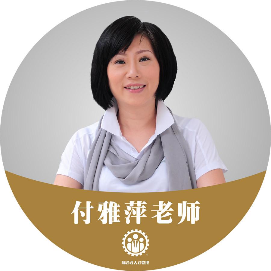 潍坊培训咨询机构-岗位职业生涯规划解决方案-广州裕培信息科技有限公司