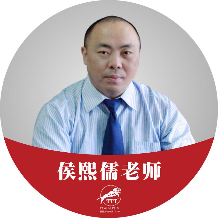 银行内训师报价 高层管理者培训课程 广州裕培信息科技有限公司