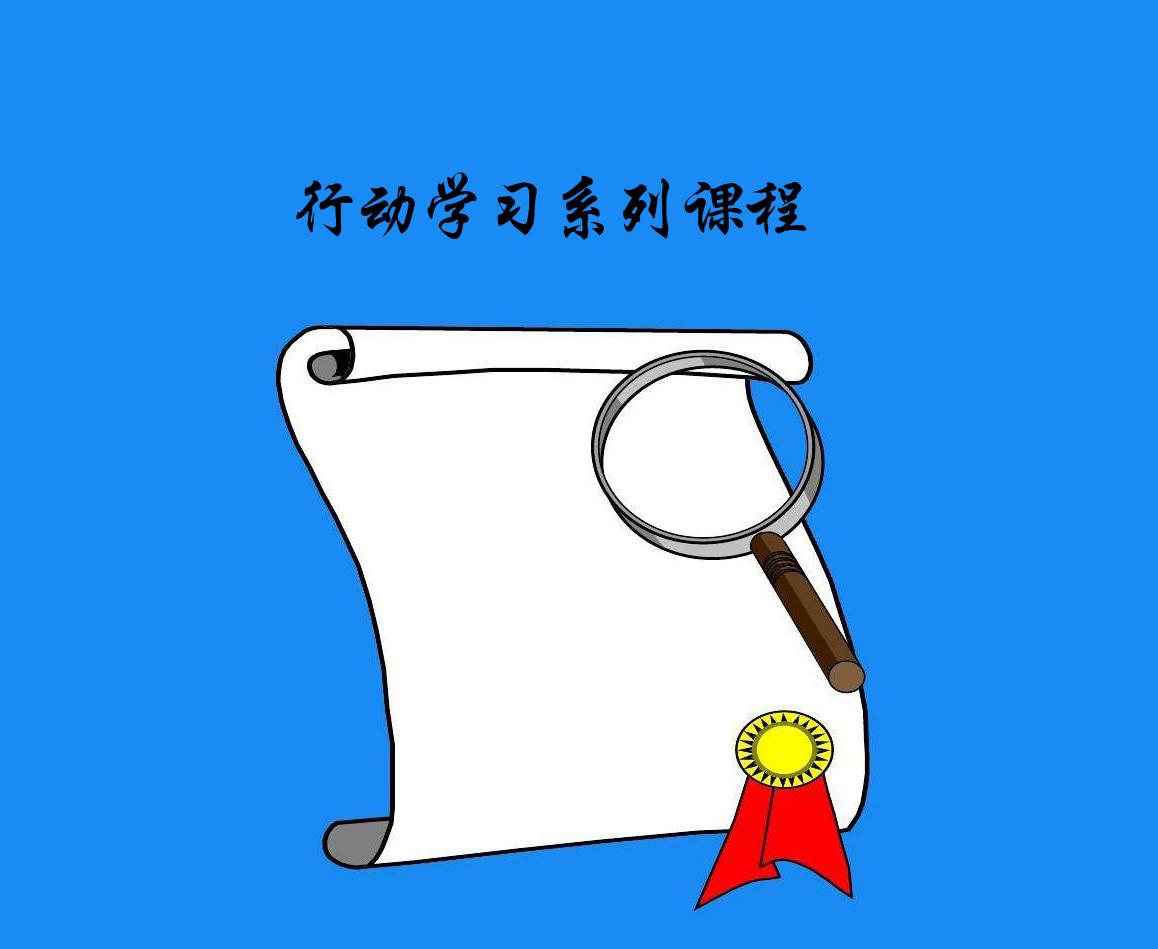 山东行动学习教练_客户服务商务礼仪培训_广州裕培信息科技有限公司