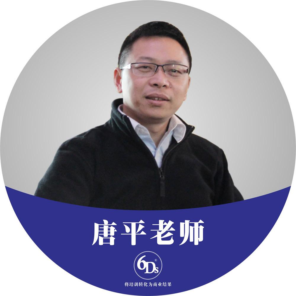 员工职业生涯规划/贵州客户关系管理公司/广州裕培信息科技有限公司