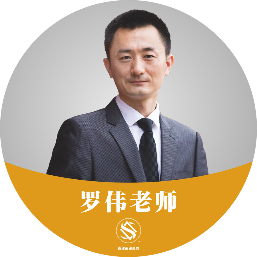 客户关系管理软件 晋升培训考试管理 广州裕培信息科技有限公司