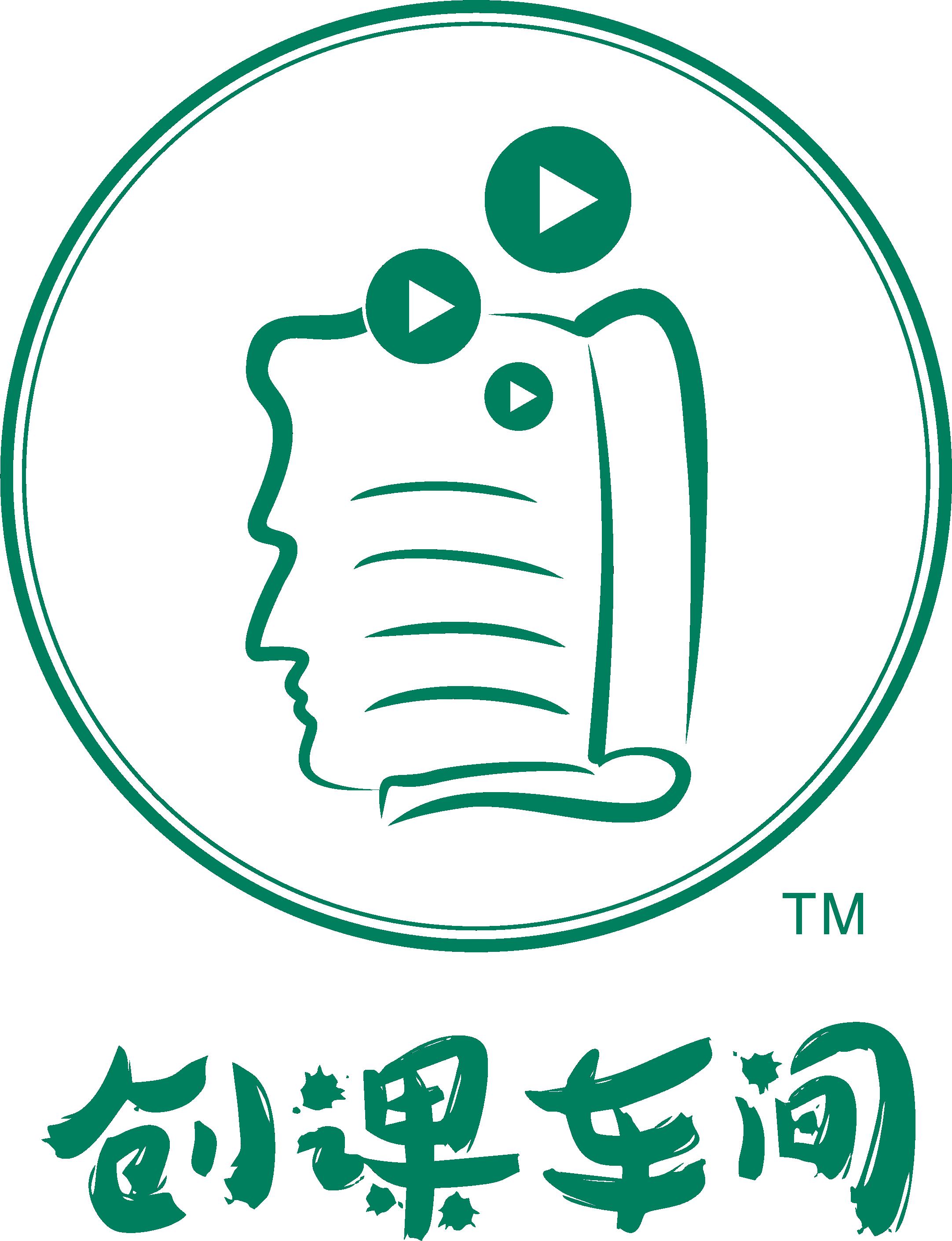 微课开发软件-成都企推宝-广州裕培信息科技有限公司