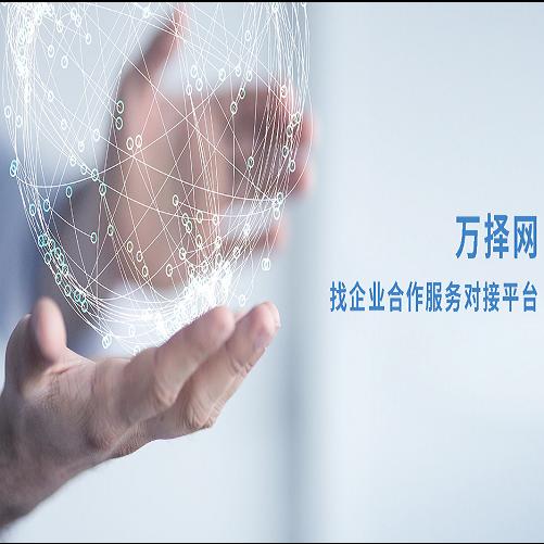 浙江资源精准对接平台_仪器信息网