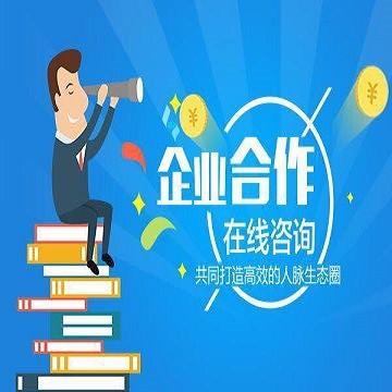 找客户简便准确_合作社群经济_杭州万择网络有限公司