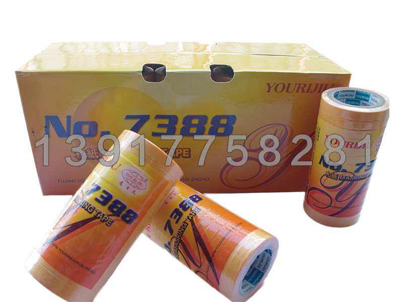 耐高温和纸胶带/各规格遮蔽保护膜零售/上海琦贤装饰材料有限公司