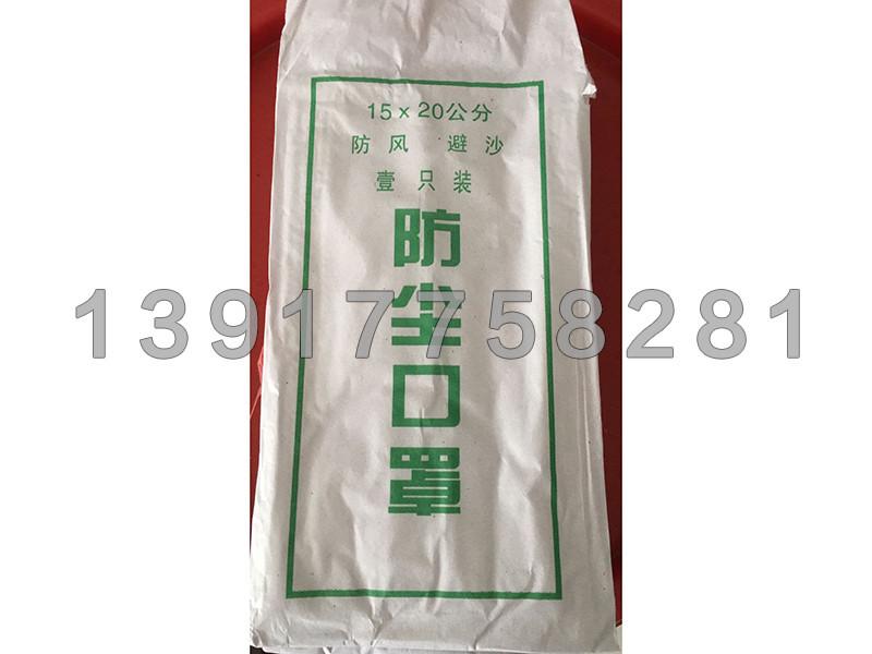 防尘口罩销售_脱漆剂_上海琦贤装饰材料有限公司