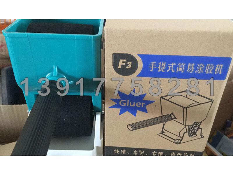 涂胶机价格-金牛干砂-上海琦贤装饰材料有限公司