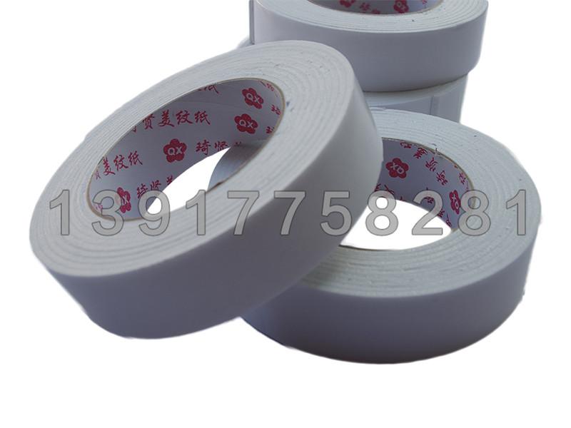 斌菲牌双面胶带销售_优质和纸胶带生产商_上海琦贤装饰材料有限公司