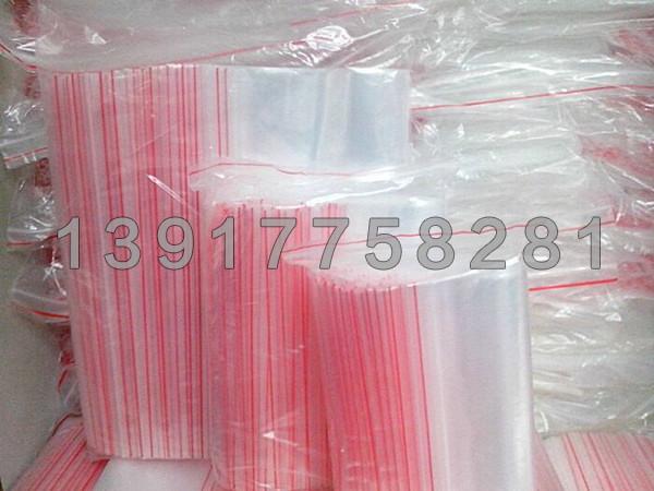 自封袋销售-各规格遮蔽保护膜销售-上海琦贤装饰材料有限公司