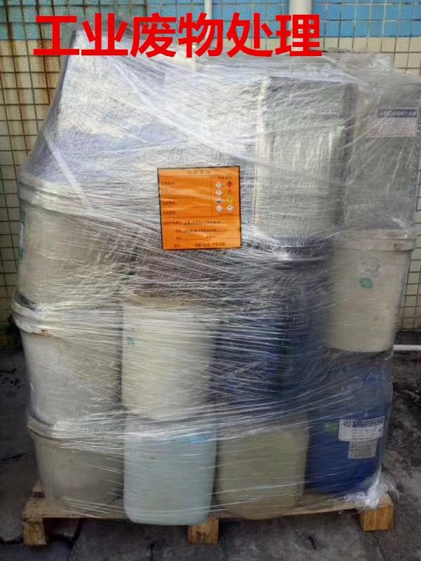 有毒危險廢物處置_有毒環保項目合作合同-深圳市新榮善環保有限公司