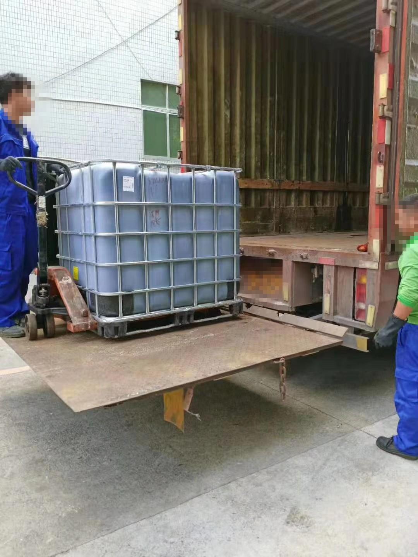 廢有機溶劑_廢有機溶劑批發相關-深圳市新榮善環保有限公司