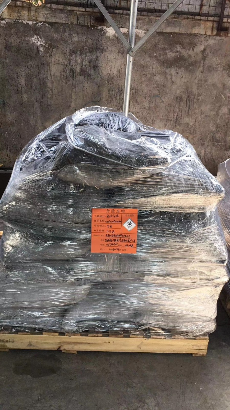 油墨廢水處置_屠宰廢水處理設備相關-深圳市新榮善環保有限公司