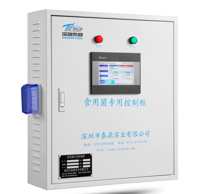 高品质环境综合控制柜加工订制_正规控制柜相关