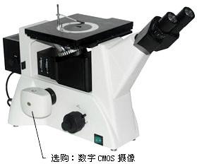 上海金相显微镜生产_豫贸网