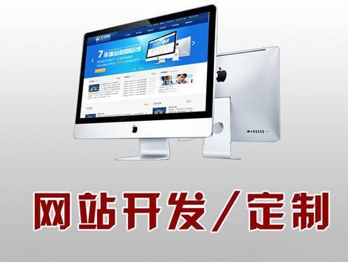 高端网站建设报价-官网自助建站-北京中万网络科技有限责任公司