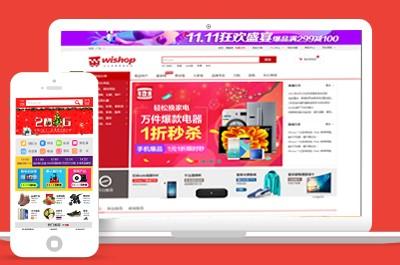 购物商城建站/中网可信网站认证多少钱/北京中万网络科技有限责任公司