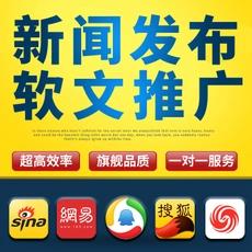 软文发布平台_专业微信小程序_北京中万网络科技有限责任公司